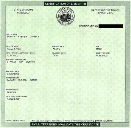 BO_Birth_Certificate kos